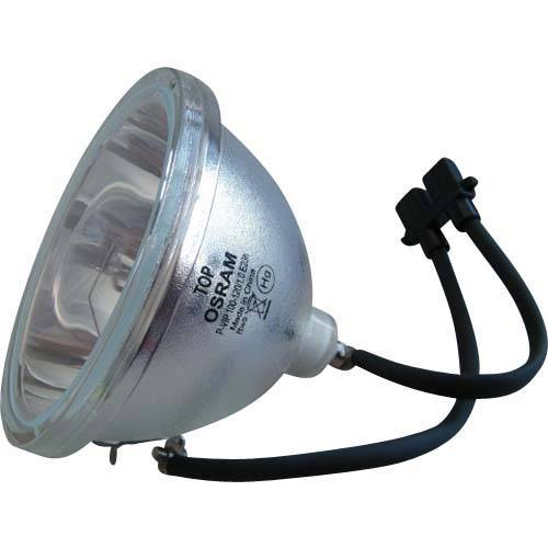 OSRAM P-VIP 100-120/1.3 E23H Originele losse lamp